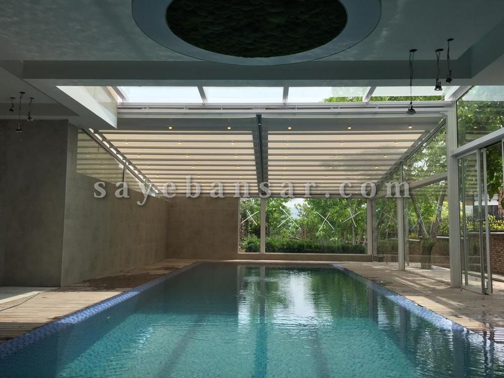 سقف برقی استخر